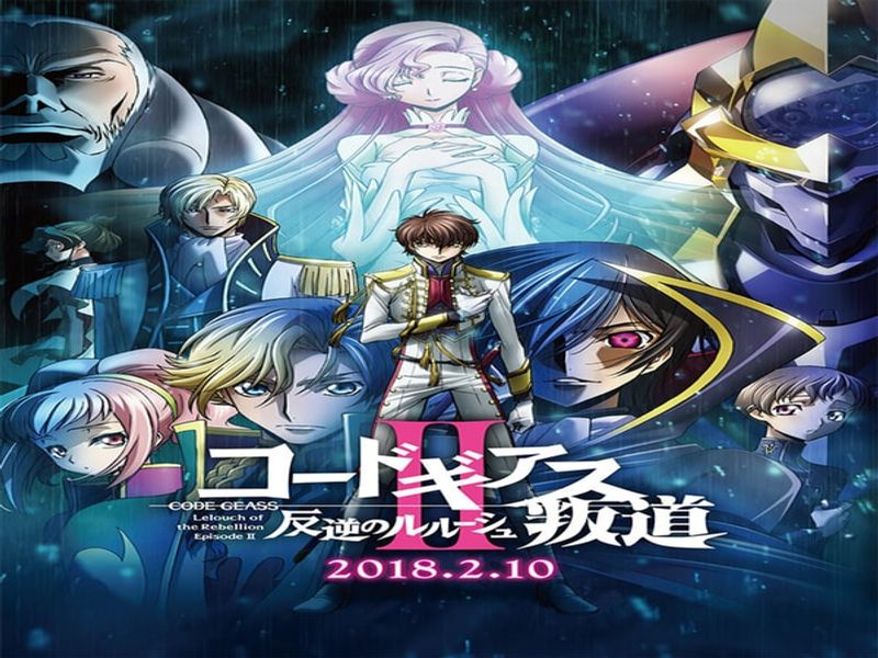 Code Geass | Lelouch of The Rebellion | Lelouch Lamperouge | Release Date